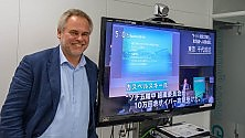 """Il guru degli antivirus: """"Prossimi cyberattacchi? A smart tv e smartwatch"""""""