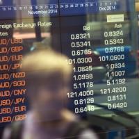 Milano prova a tenere botta a S&P. Cina da record, lieve ripresa dell'industria tedesca