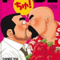 Pride, il mensile gay che resiste alla crisi