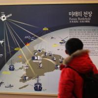 """Hacker nella rete nucleare sudcoreana. Seul: """"Possibile azione della Corea del Nord"""""""