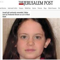 Cisgiordania, bambina di 11 anni colpita da molotov: 12 arresti. Il padre critica...