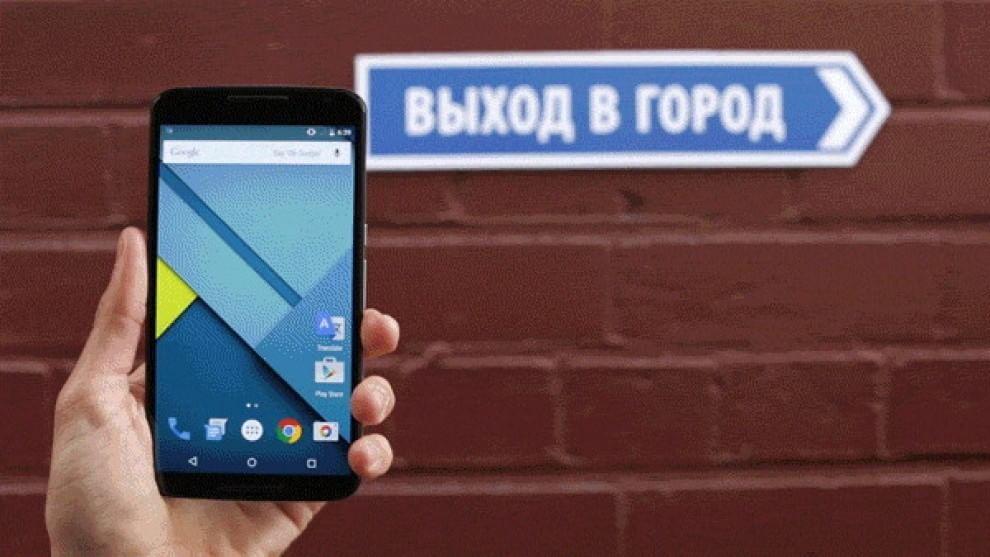 Google Word Lens e traduzione simultanea, ora lo smartphone parla tutte le lingue - Repubblica.it