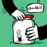 Egitto, le vignette del coraggio