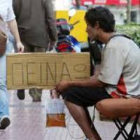 """Grecia, nel dossier della Caritas emerge una società """"Povera e arrabbiata"""""""