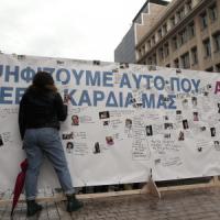 """La Grecia al voto, Tsipras: """"Oggi si fa la storia. Il futuro non è austerità"""". Il  ..."""