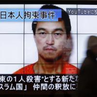 """Is uccide il primo giapponese, Abe: """"Alte probabilità che video sia autentico"""". Paese..."""