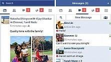 Facebook Lite, l'app per i vecchi Android e le reti lente  di MANOLO DE AGOSTINI