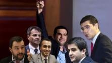 Dalla Lega al Pd, salgono tutti sul carro di Tsipras