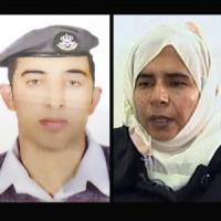 """Isis, annunciata l'esecuzione del pilota giordano giordano: """"Se ne andrà con il sole"""""""
