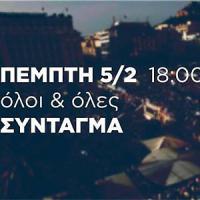 Atene in piazza contro la Bce. Il corteo convocato via Facebook