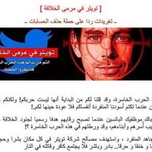 """Is minaccia Twitter: """"Uccidete fondatore e dipendenti"""""""
