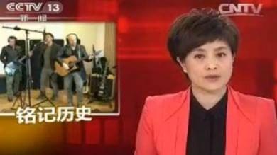 """7Grani, la Cina è vicina. Il gruppo ospite della tv di Pechino: """"La sincerità paga"""""""