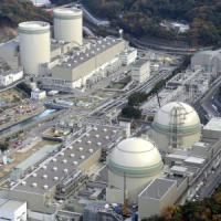 Stop al riavvio dei reattori giapponesi di Takahama