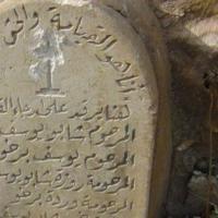 Isis, distrutte tombe cristiane a Mosul