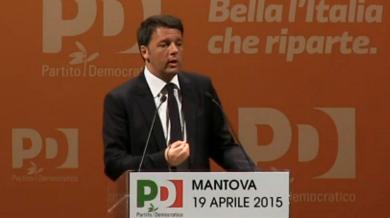 """Renzi su Italicum e sciopero scuola   video   """"Meglio qualche errore che la paralisi""""   vd"""