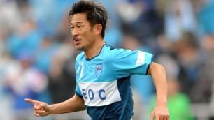 Miura nonno del gol   foto   Segna ancora a 48 anni   Video  Le ultime reti