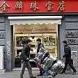Milano, Vivisarpi e Lega  in campo contro Google:  'Non chiamateci Chinatown'