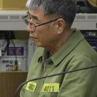 Sud Corea, traghetto Sewol: per i 304 morti, comandante condannato all'ergastolo