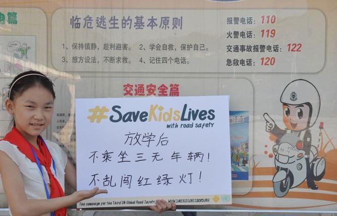 """Al via la Settimana Mondiale della Sicurezza stradale: """"Salviamo i bambini"""""""