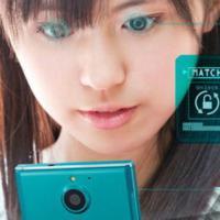 In Giappone lo smartphone con riconoscimento oculare