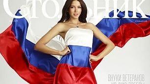 Sotto la bandiera niente: la cover fa finire miss Russia in tribunale