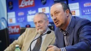 Benitez saluta Napoli   vd   ''Il mio ciclo qui è finito''