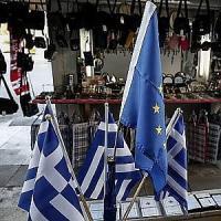 La fumata nera tra la Grecia e i creditori affossa le Borse europee