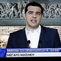 Grecia, tutte le incognite del referendum