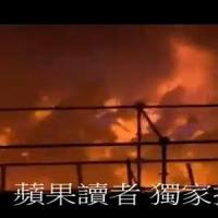 Taiwan, incendio in un parco divertimenti: 500 feriti
