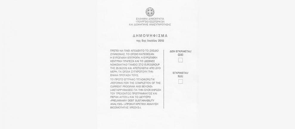 Grecia, la scheda del referendum