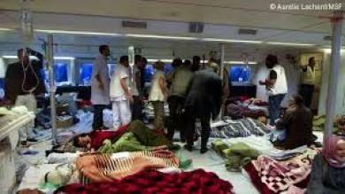 Afghanistan, irruzione nel compound  di Medici Senza Frontiere a Kunduz