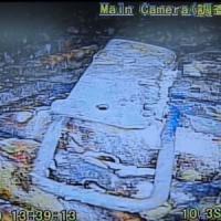 Greenpeace: a Fukushima la decontaminazione è un fallimento