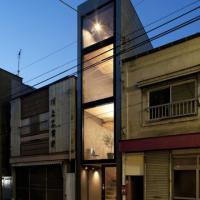 Tokyo, la casa-bonsai: è la più piccola del Giappone