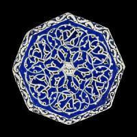 Alle Scuderie del Quirinale debutta l'arte dell'Islam