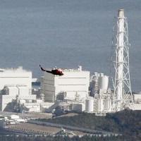 Fukushima, 3 dirigenti della centrale nucleare verso l'incriminazione
