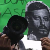 Messico, fotoreporter trovato ucciso insieme a quattro donne. Sui loro corpi