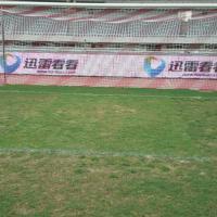 Shanghai Stadium, Juve-Lazio si gioca qui: erba secca e buche per la Supercoppa italiana