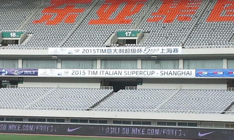 Shanghai stadium juve lazio si gioca qui erba secca e for Gioco dello shanghai