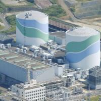 Giappone, riattivato reattore della centrale di Sendai