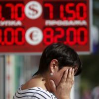 Valute emergenti e dollaro, la riscossa dell'euro