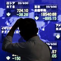 Borse, nuova giornata di tensione: Shanghai a meno 4, Tokyo recupera