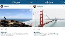 Instagram, in arrivo anche foto rettangolari