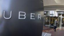 Uber flirta con Pechino raccoglie 1 mld cinese