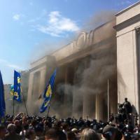 Kiev, esplode granata fuori dal Parlamento