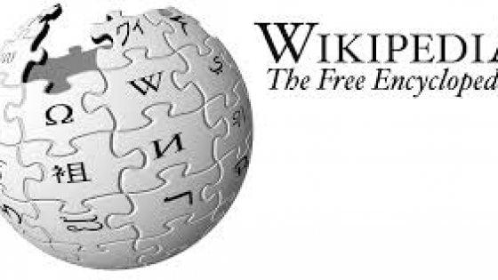 Gb, ricattavano imprenditori e celebrità minacciando di alterare i profili delle vittime su Wikipedia