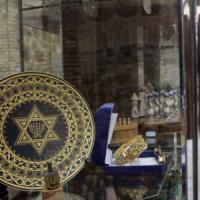 Giornata della cultura ebraica.