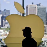 'Attacco hacker ad Apple con lo stesso sistema sviluppato dalla Cia'