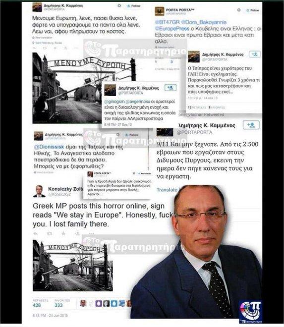Grecia, tweet razzisti: sottosegretario Dimitri Kammenos si dimette