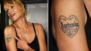 Fine di un amore: addio tatuaggio