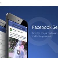 Facebook attiva il motore di ricerca negli Stati Uniti e compete con Google